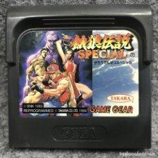 Videojuegos y Consolas: GAROU DENSETSU SPECIAL JAP SEGA GAME GEAR. Lote 287179598