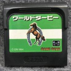 Videojuegos y Consolas: WORLD DERBY JAP SEGA GAME GEAR. Lote 287179608
