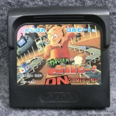 Videojuegos y Consolas: GANBARE GORBY JAP SEGA GAME GEAR. Lote 287179618