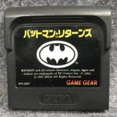 Videojuegos y Consolas: BATMAN RETURNS JAP SEGA GAME GEAR. Lote 287179643