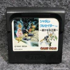 Videojuegos y Consolas: SHADAM CRUSADER HARUKANARU OUKOKU JAP SEGA GAME GEAR. Lote 287805048