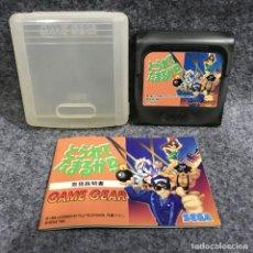 Videojuegos y Consolas: TORARETE TAMARUKA JAP+MANUAL+ESTUCHE SEGA GAME GEAR. Lote 287805068