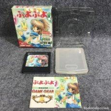 Videojuegos y Consolas: PUYO PUYO JAP SEGA GAME GEAR. Lote 293247348