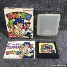 Videojuegos y Consolas: POCKET JANSOU JAP SEGA GAME GEAR. Lote 293247373