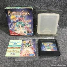 Videojuegos y Consolas: PHANTASY STAR GAIDEN JAP SEGA GAME GEAR. Lote 293247393