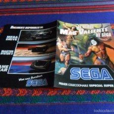 Videojuegos y Consolas: FOLLETO PRIMER COLECCIONABLE SEGA ESPECIAL SUPER HÉROES. REGALO PÓSTER KID CHAMELEON. RARO. BE.. Lote 57886773