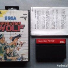 Videojuegos y Consolas: JUEGO SEGA MASTER SYSTEM OPERATION WOLF CAJA + CARTUCHO PAL R4709. Lote 61561788