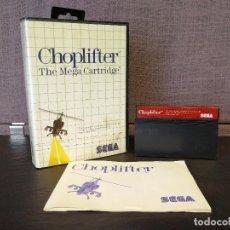 Videojuegos y Consolas: JUEGO CHOPLIFTER MASTER SYSTEM. Lote 81484908