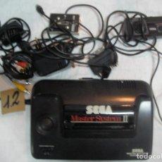 Videojuegos y Consolas: ANTIGUA CONSOLA SEGA MASTER SYSTEM II Y COMPLEMENTOS VARIOS. Lote 82130824
