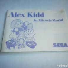 Videojuegos y Consolas: MANUAL ALEX KIDD IN MIRACLE WORLD MASTER SYSTEM. Lote 96744143