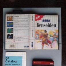 Videojuegos y Consolas: JUEGO SEGA MASTER SYSTEM KENSEIDEN INCLUYE CAJA BOXED PAL RARO R6682. Lote 98355583