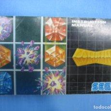 Videojuegos y Consolas: MANUAL DE INSTRUCCIONES JUGO SEGA COLUMNUNS 1990. Lote 98584099