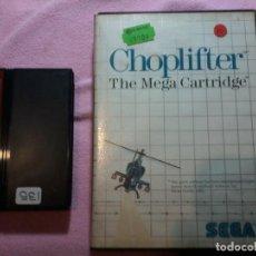Videojuegos y Consolas: CHOPLIFTER SEGA MASTER SYSTEM. Lote 109029295