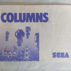 Videojuegos y Consolas: COLUMNS/MANUAL DE INSTRUCCIONES SEGA MASTER SYSTEM.. Lote 111850463