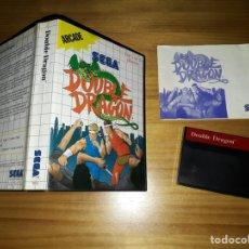 Videojuegos y Consolas: DOUBLE DRAGON MÁSTER SYSTEM. Lote 130438295