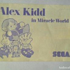 Videojuegos y Consolas: ALEX KIDD IN MIRACLE WORLD MANUAL - SEGA MASTER SYSTEM MASTERSYSTEM- PAL VERSIÓN ESPAÑOLA. Lote 130795524