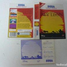 Videojuegos y Consolas: EL REY LEÓN / CARÁTULA Y MANUAL / SEGA MASTER SYSTEM. Lote 134194694