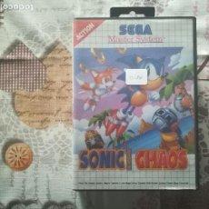 Videojuegos y Consolas: SONIC THE HEDGEHOG CHAOS MASTER SYSTEM. Lote 141120150