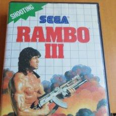 Videojuegos y Consolas: RAMBO 3. Lote 148165505