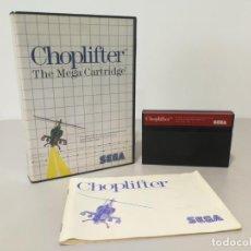Videojuegos y Consolas: JUEGO COMPLETO CHOPLIFTER MASTER SYSTEM. Lote 172696685