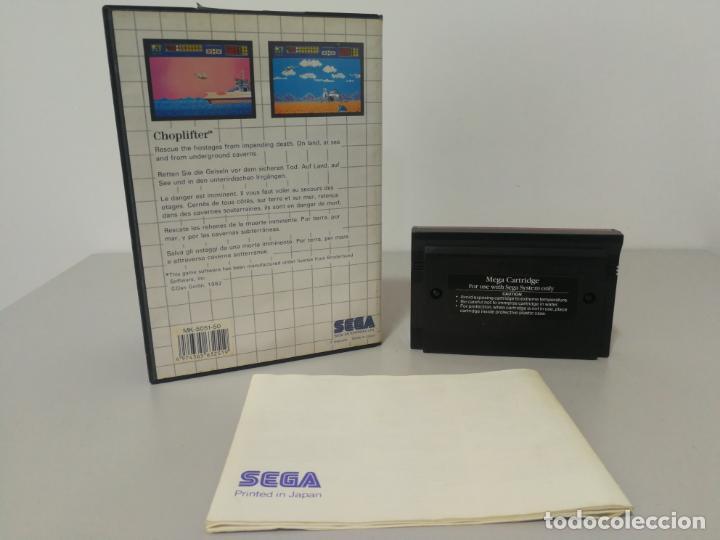 Videojuegos y Consolas: JUEGO COMPLETO CHOPLIFTER MASTER SYSTEM - Foto 2 - 172696685