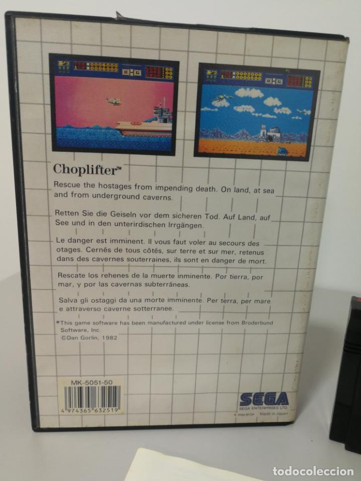 Videojuegos y Consolas: JUEGO COMPLETO CHOPLIFTER MASTER SYSTEM - Foto 3 - 172696685
