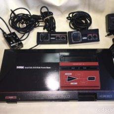 Videojuegos y Consolas: CONSOLA MASTER SYSTEM POWER BASE. Lote 155735826