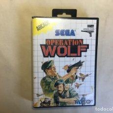 Videojuegos y Consolas: JUEGO OPERATION WOLF DE MASTER SYSTEM. Lote 155745318