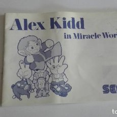 Videojuegos y Consolas: MANUAL INSTRUCCIONES ALEX KID IN MIRACLE WORLD CASTELLANO MASTER SYSTEM. Lote 160520030