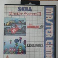 Videojuegos y Consolas: SUPER MÓNACO GP. COLUMNS. WORLD SOCCER. Lote 165250429