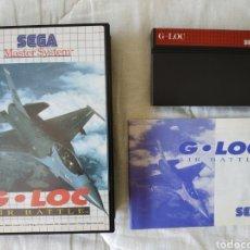 Videojuegos y Consolas: G-LOC AIR BATTLE MASTER SYSTEM. Lote 168954942