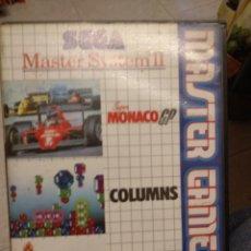Videojuegos y Consolas: MASTER GAMES 1. Lote 174339453
