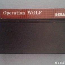 Videojuegos y Consolas: JUEGO SEGA MASTER SYSTEM OPERATION WOLF SOLO CARTUCHO PAL R9335. Lote 177572225