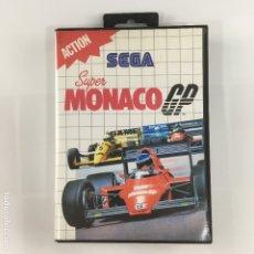 Videojuegos y Consolas: SUPER MÓNACO GP-VIDEOJUEGO-SEGA-MASTER SYSTEM. Lote 178233851