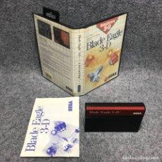 Videojuegos y Consolas: BLADE EAGLE 3D SEGA MASTER SYSTEM. Lote 179124118