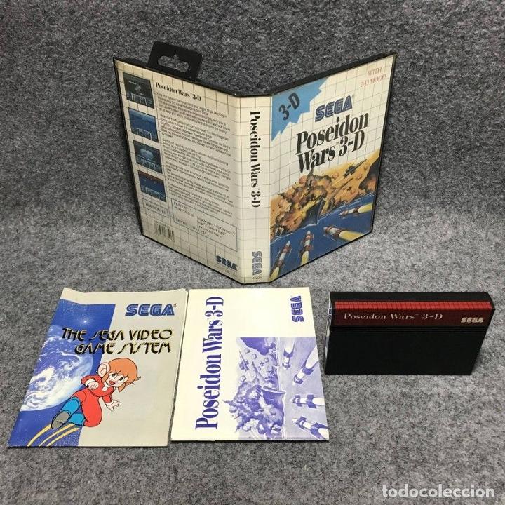 POSEIDON WARS 3D SEGA MASTER SYSTEM (Juguetes - Videojuegos y Consolas - Sega - Master System)