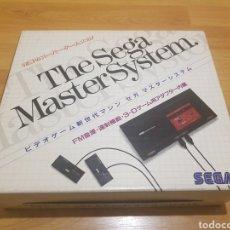 Videojuegos y Consolas: SEGA MASTER SYSTEM JAPONESA EN CAJA.. Lote 187433628