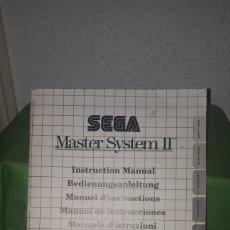 Videogiochi e Consoli: MANUAL SEGA MASTER SYSTEM II LEER DESCRIPCION. Lote 189534886
