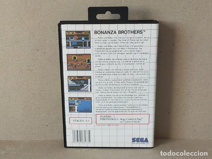 Videojuegos y Consolas: JUEGO SEGA MASTER SYSTEM: BONANZA BROS / BONANZA BROTHERS - COMPLETO - Foto 4 - 193745072