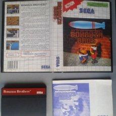 Videojuegos y Consolas: SEGA MASTER SYSTEM BONANZA BROS CAJA Y MANUAL COMPLETO CIB BOXED PAL R10043. Lote 195185235