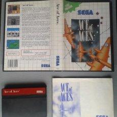 Videojuegos y Consolas: SEGA MASTER SYSTEM ACE OF ACES CAJA Y MANUAL COMPLETO CIB BOXED PAL R10045. Lote 195185302