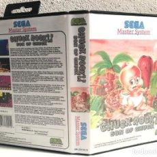 Videojuegos y Consolas: CARATULA CHUCK ROCK II SON OF CHUCK REPRO SEGA MASTER SYSTEM. Lote 195202237