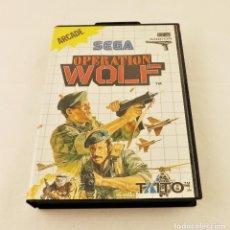 Videojuegos y Consolas: SEGA OPERACIÓN WOLF ARCADE. Lote 200059351