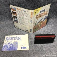 Videojuegos y Consolas: RASTAN SEGA MASTER SYSTEM. Lote 206498312