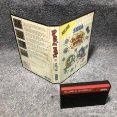 Videojuegos y Consolas: BUBBLE BOBBLE SEGA MASTER SYSTEM. Lote 221882356