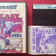Videojuegos y Consolas: SHADOW OF THE BEAST - JUEGO ORIGINAL SEGA MASTER SYSTEM - 1991. Lote 213156000