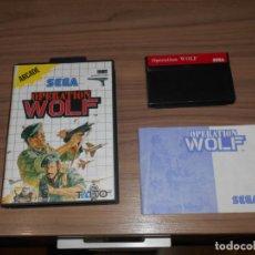 Videojuegos y Consolas: OPERATION WOLF COMPLETO SEGA MASTER SYTEM PAL ESPAÑA. Lote 217605591