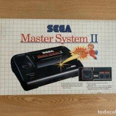 Videojuegos y Consolas: VIDEOCONSOLA SEGA MASTER SYSTEM II ALEX KIDD - NUEVA SEALED A ESTRENAR BOXED PAL. Lote 218966375