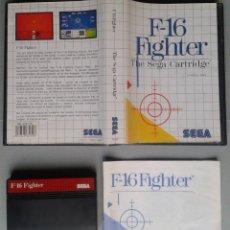 Videojuegos y Consolas: SEGA MASTER SYSTEM F-16 FIGHTER COMPLETO CON CAJA Y MANUAL BOXED CIB PAL R11650. Lote 221660230