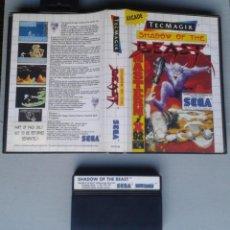 Videojuegos y Consolas: JUEGO SEGA MASTER SYSTEM SHADOW OF THE BEAST INCLUYE CAJA BOXED PAL R11662. Lote 221661548